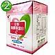 三多 魚膠原蛋白C 2入組(28包/盒) product thumbnail 1