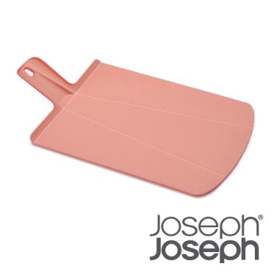 Joseph Joseph輕鬆放砧板(大-櫻花粉)