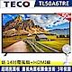 TECO東元 50吋 FHD 低藍光液晶顯示器+視訊盒 TL50A6TRE product thumbnail 1