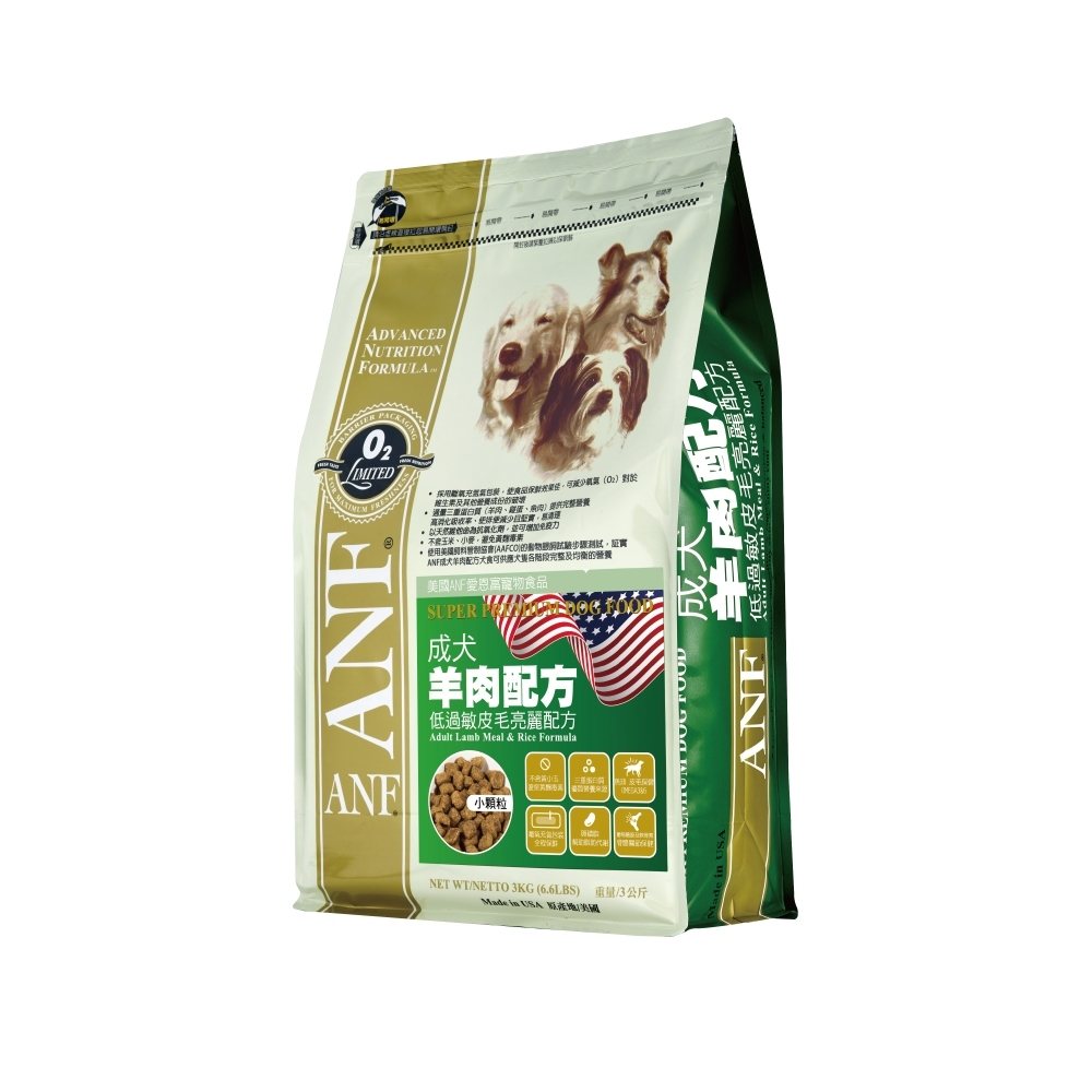 【ANF 愛恩富】成犬羊肉配方〈小顆粒〉6KG(優質羊肉蛋白質配方)