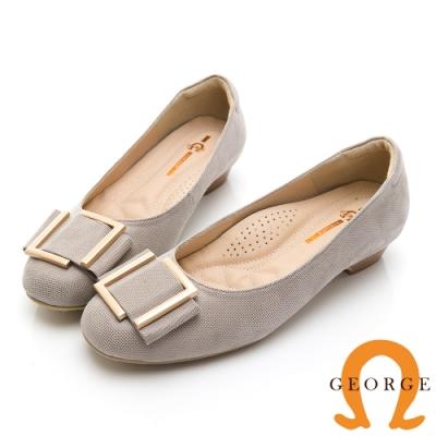GEORGE 喬治皮鞋典雅方型金屬飾釦真皮低跟鞋-灰色