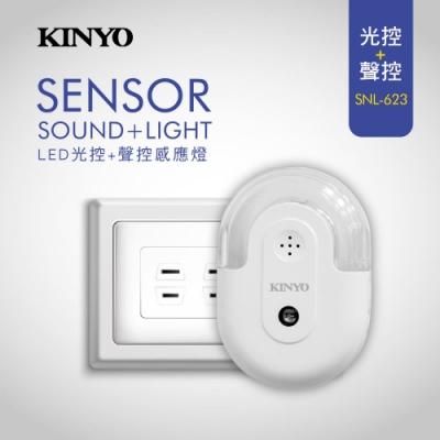 KINYO 插電式光控+聲控LED感應燈-暖黃光