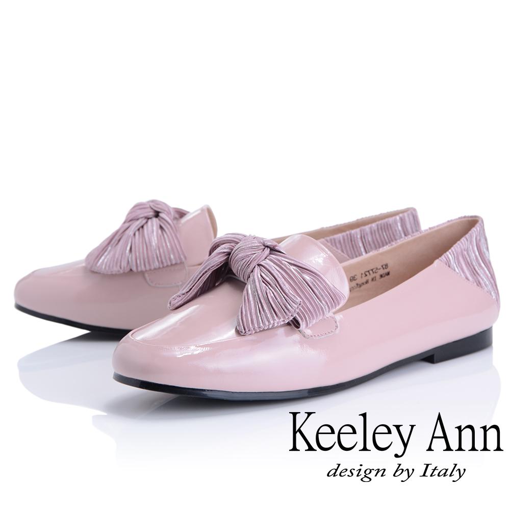 Keeley Ann 甜美氣息~拼接蝴蝶結緞帶懶人平底鞋(粉紅色-Ann)
