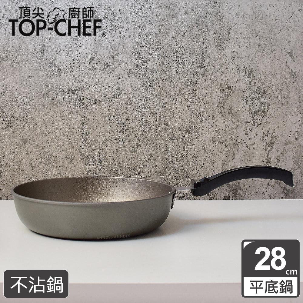 頂尖廚師 Top Chef 鈦合金頂級中華不沾平底鍋28cm