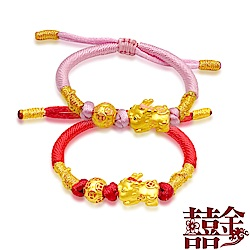 囍金 彩色招財萌寶貔貅 彌月禮千足黃金轉運繩手鍊(2色可選)