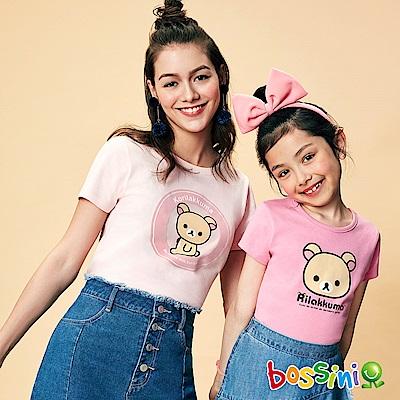 bossini女童-拉拉熊系列印花短袖T恤01嫩粉