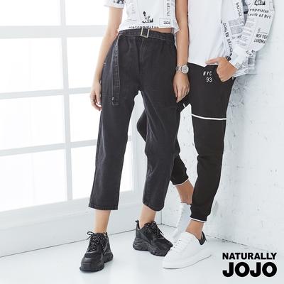 【NATURALLY JOJO】  經典單寧寬版哈倫褲  (黑)
