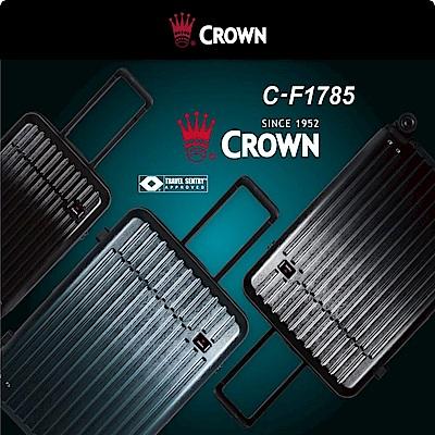 CROWN 皇冠 21吋登機箱 雙層防盜拉鍊 行李箱