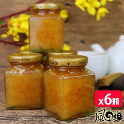 風之果 老欉頂級黃金柚肉手工柚子醬柚子茶小方瓶x6瓶