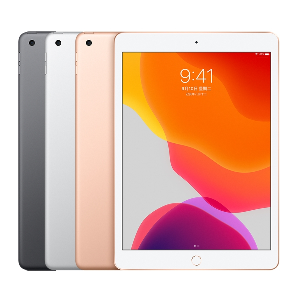 Apple 2019 iPad 第七代 (10.2吋 / LTE / 32G)