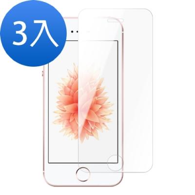 iPhone 5/5S/SE 透明 高清全屏 鋼化玻璃膜 手機保護貼-超值3入組