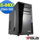 華碩H310平台[頂尖戰神]i5六核SSD電腦