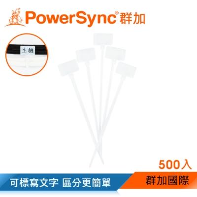 群加 PowerSync 標牌記號束線帶(白色)/500入