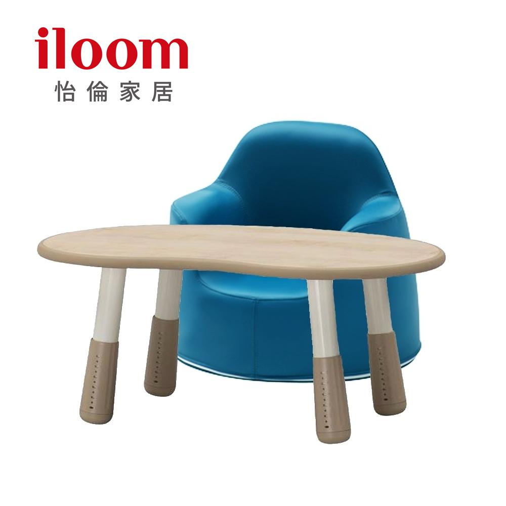 【iloom怡倫】ACO馬卡龍-海洋藍小沙發+Herbie 800型增高式豌豆桌原木色