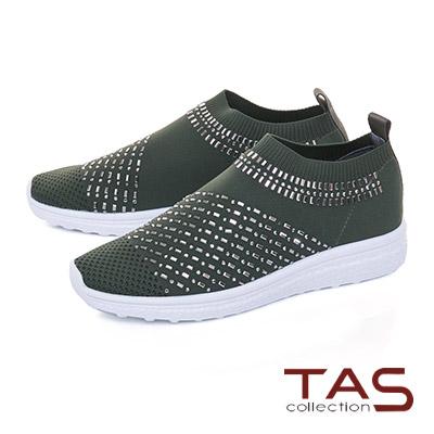 TAS水鑽彈力飛織布懶人休閒鞋-深墨綠