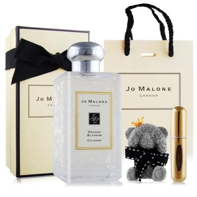 Jo Malone 橙花-雛菊葉款香水100ml-加品牌提袋&擴香石&分裝瓶(隨機出貨)