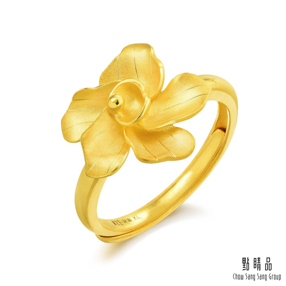 『Y!獨家工資7折』點睛品 足金花卉黃金戒指活動戒圍_計價黃金