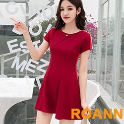 運動風撞色線條短袖洋裝 (共二色)-ROANN