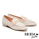 低跟鞋 MODA Luxury 復古清新漆皮條帶雙色編織樂福低跟鞋-米