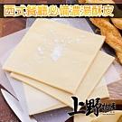 上野物產-統一起酥片x20片 10片/包 490g土10%/包