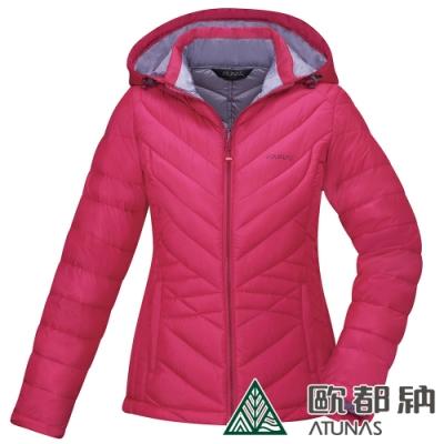 【ATUNAS 歐都納】女款輕量可拆帽鵝絨保暖防風羽絨外套A1-G1833W玫粉