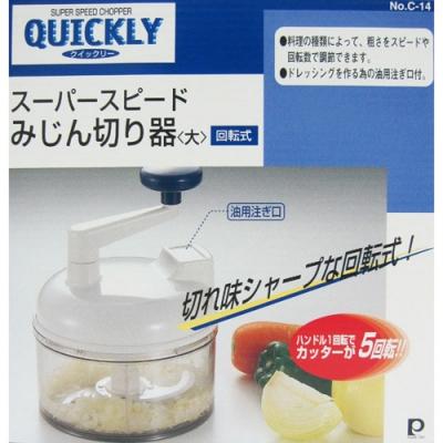 日本製野菜切碎器