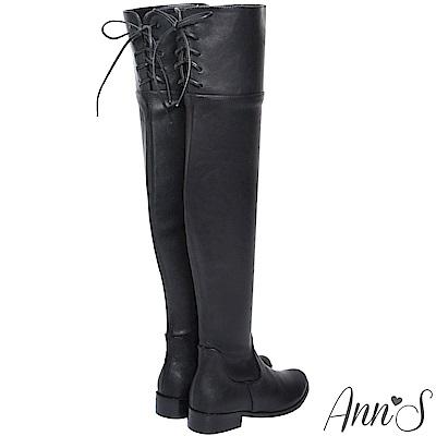 Ann'S矮個子救星-羊紋黑兩穿馬甲過膝長靴