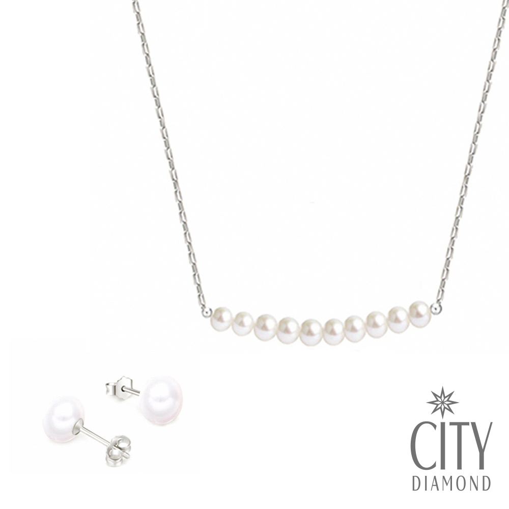 City Diamond 引雅 天然珍珠微笑項鍊/『寶貝』耳環套組(三款任選)