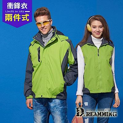 Dreamming 戶外機能防風雨保暖三穿連帽衝鋒外套-綠灰