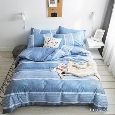 DUYAN竹漾 MIT 舒柔棉-單人床包枕套兩件組-洄游萊茵