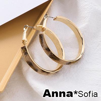 AnnaSofia 絨毛豹紋 C圈耳針耳環(淺棕系)