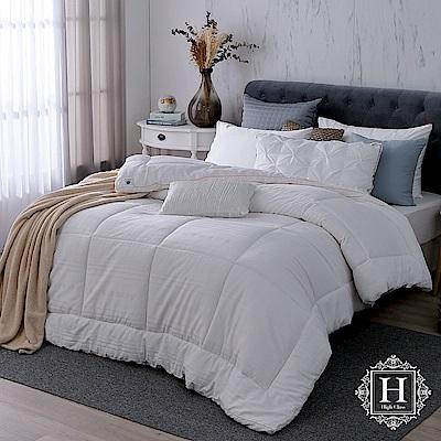 HOYA H Series 澳洲美麗諾純羊毛冬被(雙人6x7尺)