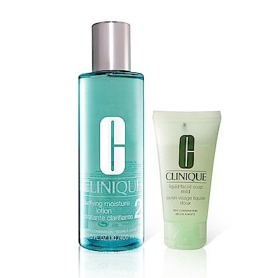 CLINIQUE 倩碧 三步驟保濕潔膚水二號 400ml+三步驟洗面膠(溫和型) 30ml