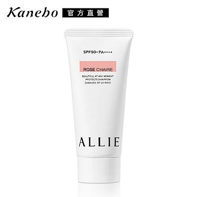 Kanebo 佳麗寶 ALLIE UV防曬玫瑰水凝乳燦爛光澤薔肌 60g