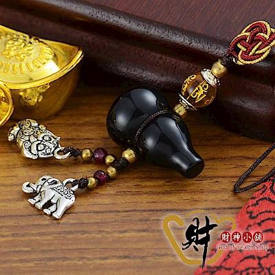 財神小舖  福氣葫蘆 黑曜石吊飾 (含開光) DSL-5701