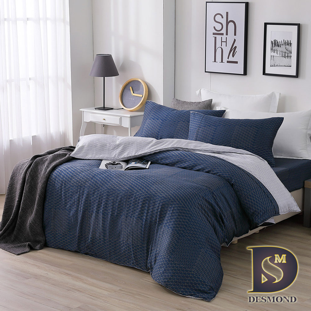 DESMOND岱思夢 加大 100%天絲兩用被床包組 一彎心跡