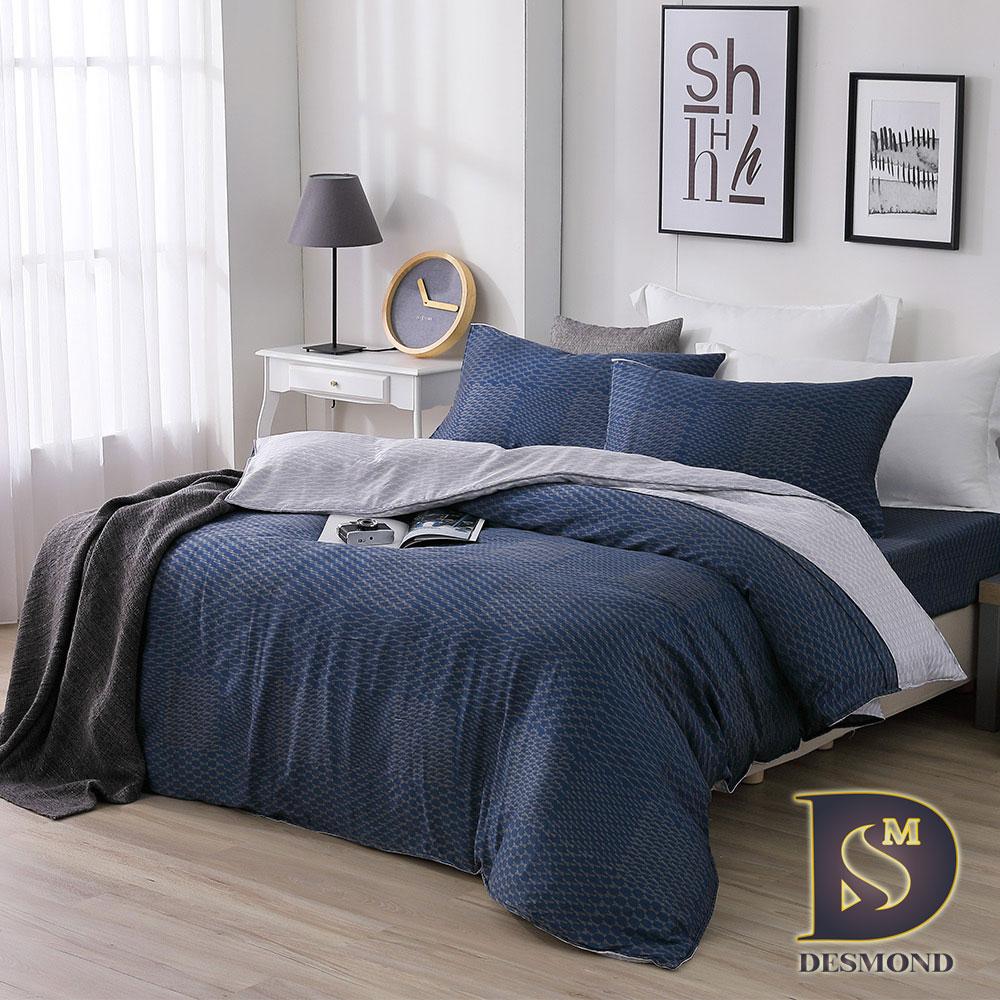 DESMOND岱思夢 單人 100%天絲兩用被床包組 一彎心跡