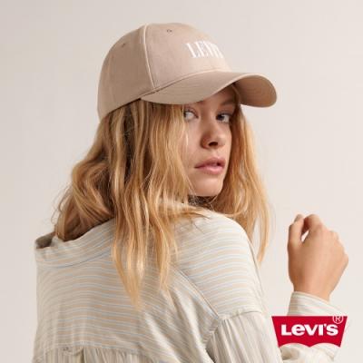 Levis 男女同款 可調式排扣棒球帽 Serif Logo 刺繡 淺卡其