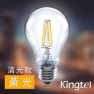 【KINGTEL】LED經典燈絲球泡燈6W-黃光-清光-18入