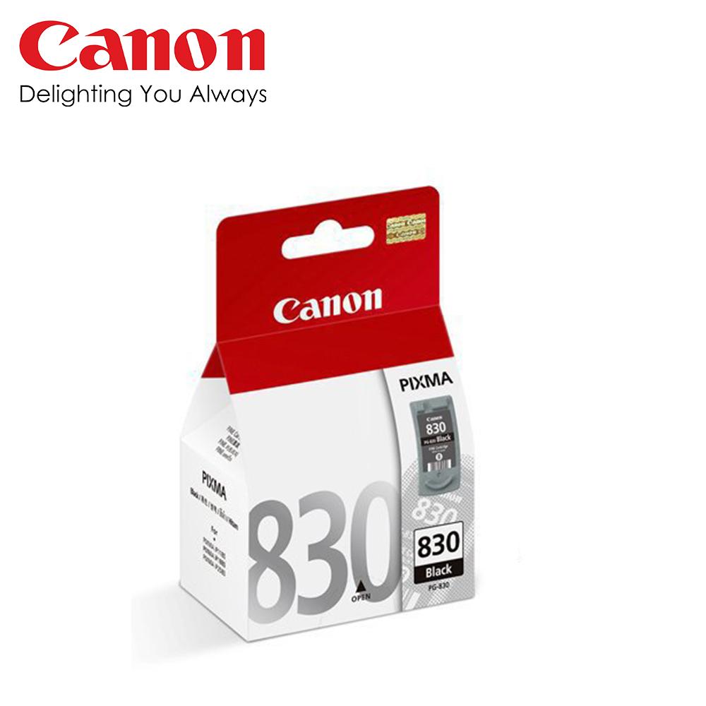 CANON PG-830 原廠黑色墨水匣