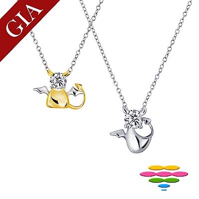 彩糖鑽工坊 GIA鑽石 30分 F/VS2 3EX+八心八箭+頂級北極光車工 小惡魔鑽石項鍊