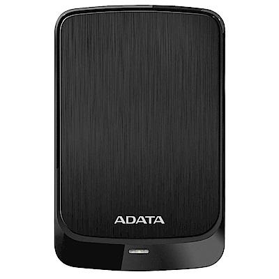 ADATA威剛 HV320 4TB(黑) 2.5吋行動硬碟