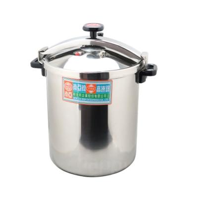 南亞不鏽鋼快鍋營業用28L/65人份壓力鍋