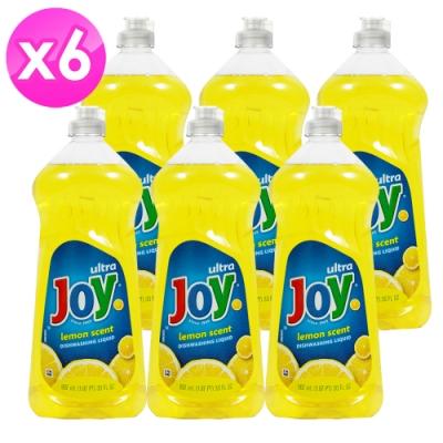美國 JOY 濃縮洗碗精30oz/887ml-檸檬 6入組