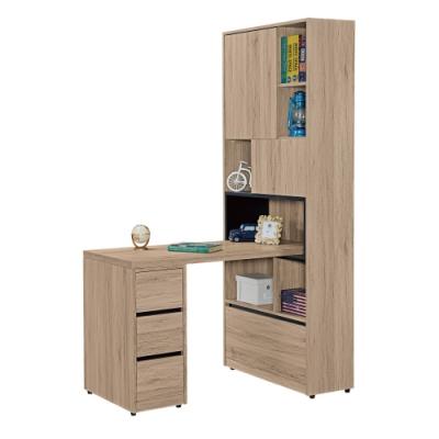 文創集 納多德 現代4尺多功能書桌+書櫃組合-120x80x197cm免組