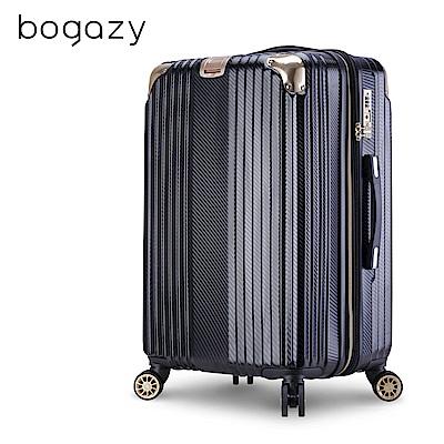Bogazy 眩光迷情 26吋防爆拉鍊可加大編織紋行李箱(黑金色)