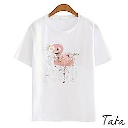 紅鶴繡花釘珠T恤上衣 共四色 TATA