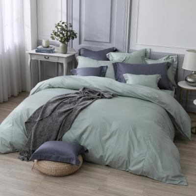 澳洲Simple Living 加大天絲福爾摩紗被套床包組-台灣製(月眸綠)