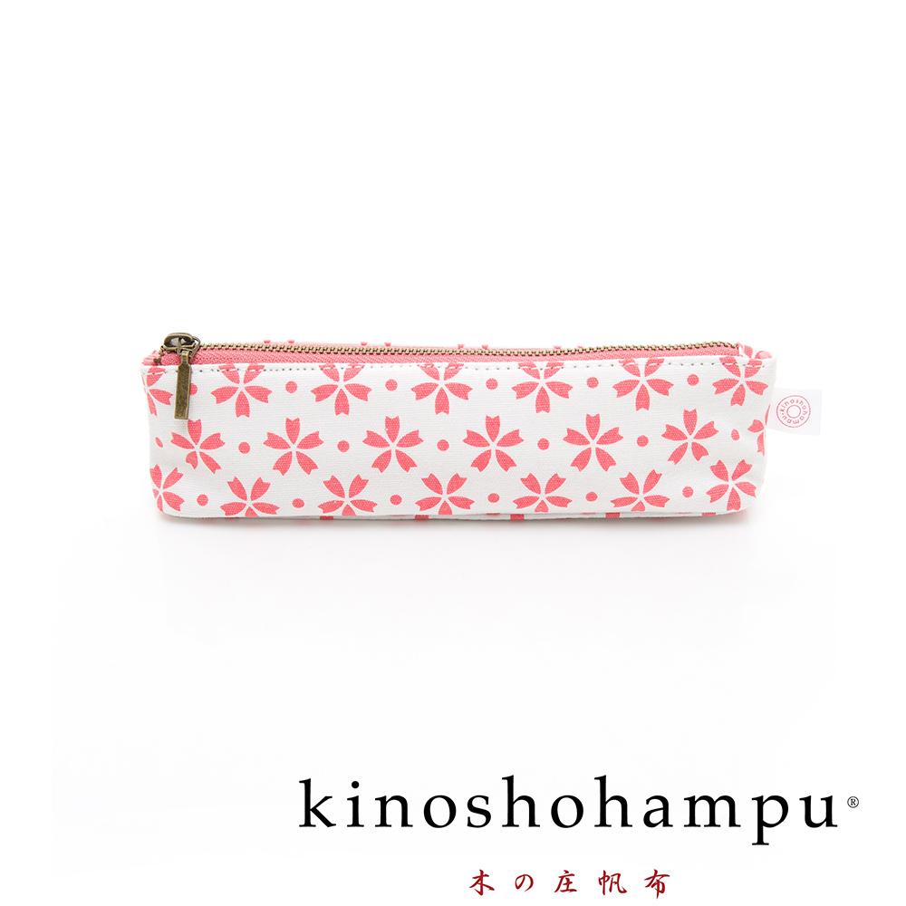 kinoshohampu貴族和柄帆布筆袋(小) 櫻花粉