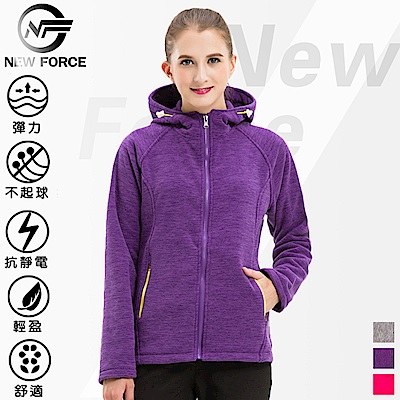 NEW FORCE 混色刷絨保暖連帽外套-女款紫色